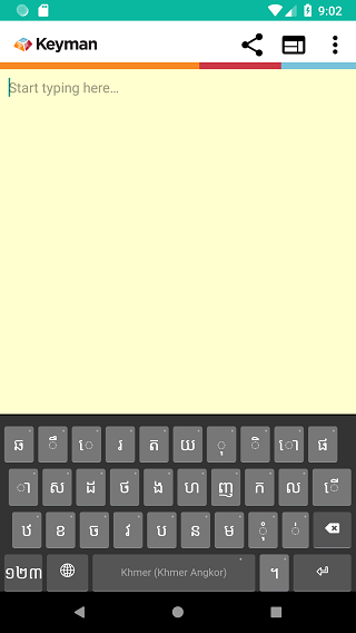 Keyman for Android Help