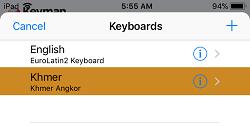 Uninstalling Keyboards - Keyman for iPhone and iPad Help