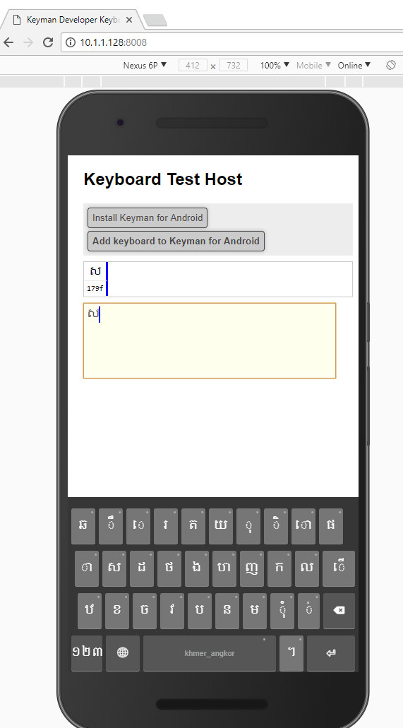 How to test your touch layout in the Google Chrome mobile emulator
