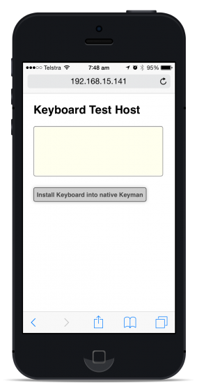 Viewing the debug host on iPhone