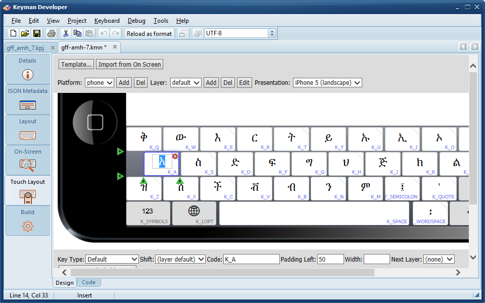 Keyboard Editor - Touch Layout tab, Design view