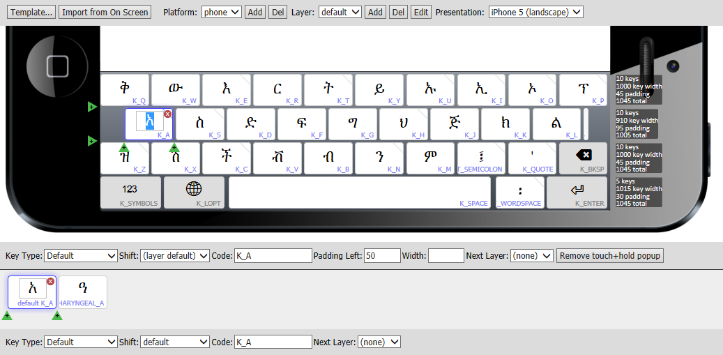 Keyboard Editor - Touch Layout tab, Design view closeup